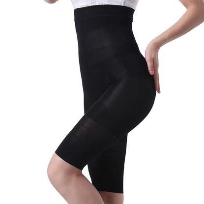 Obrázek Stahovací kalhoty Slim Lift California Beauty