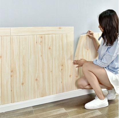 3D tapeta světlé dřevo