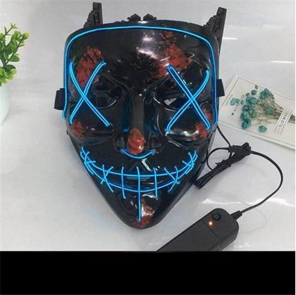 Obrázek z Děsivá svítící maska - červená