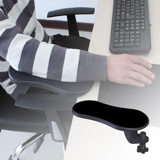 Podpěra předloktí k PC